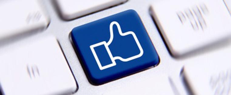 Como transformar os seguidores do Facebook em clientes [Ebook]